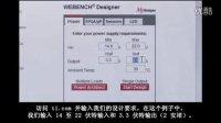 WEBENCH设计导出工具WEBENCH Export介绍