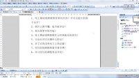 PLC编程从零开始_电工基础_第一课(电工基础的简介)