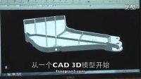 直接3D打印金属,真正的颠覆性技术