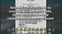 NK细胞能力对比测试