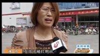 高中女孩去潍坊高密金孚隆广场安之秀美甲,竟然被服务员殴打