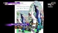 【SHINeeCN字幕】130101 News.Idol Team Kill的帝王.3位.SHINee