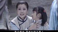 乱世新娘 04