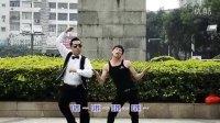 梧州·江南style