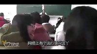 老师念出学生最牛的试卷,笑尿了