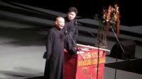 郭德纲 于谦——怯富贵2012-12-28上海相声专场