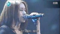 第八届KK-BOX数位音乐风云榜 白安
