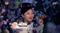 宫锁珠帘 11-12 预告 湖南卫视版