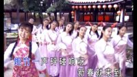 卓依婷-春满乾坤(新年歌)