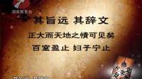 """《大清文字狱》第八集:试题中挖出""""造反派"""""""