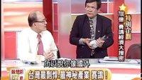 夢想街57號 揭開台灣賽鴿的神秘面紗(2)