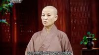 台湾慈济大爱电视台证严上人开示《静思晨语:克己复礼知廉耻》