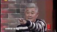 0001.优酷网-20130119《本山带谁上春晚》:四进三 四组平分秋色