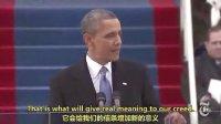 (中英字幕)2013年奥巴马就职典礼
