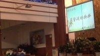 讲道 基督徒的抉择 宋成军教师 20130111