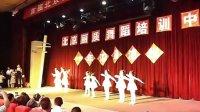 丽质舞蹈2012年汇报演出——藏族舞蹈《抹玉米》