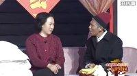 赵本山宋小宝赵海燕孙丽荣 辽宁卫视春节联欢晚会 《相亲2》
