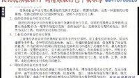 网上支付与金融服务 29讲 第1节联系Q418768025高清原版视频打包下载 武汉大学