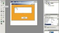VB语言教程 VB语言入门教程 VB编程与应用 VB程序设计
