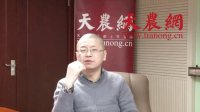 """司马平邦谈上海神明集团因2分钟上厕所而引发的""""血案"""""""