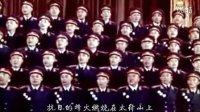 开国将军合唱团在1959年建国十周年上的演出