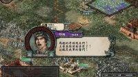 三国志9威力加强版 磨练史话忠之章 益州叛乱镇压战