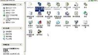 win2003服务器架设视频教程 WEB服务器 FTP服务器 第2讲