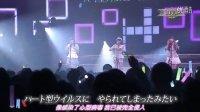 【K.Hnyan字幕】Top19.ハート型ウイルス 小嶋北原高城 AKB48 TDC2013