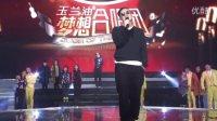 彩排版《因为爱情》--陈奕迅、杨千嬅