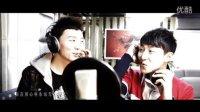封心锁爱优酷首发 内地音乐人韦小天与香港歌手李大卫