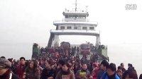 莫扎法王 2013 1月27日 武汉放生 一亿生命 E