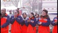 徐州报业传媒集团奉献爱心 环卫工人喜领羽绒服