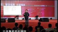 第十二届 05-林伟贤 商业模式创新