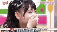 【AKB⑨课字幕】130130 AKBINGO! 诚实将棋对对碰 相爱相杀搅百合.flv