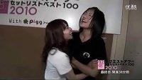 AKB48 AX2010 おまけ映像 (大島優子、宮澤佐江).flv