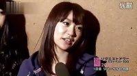 AKB48 AX2011 03. 梅田彩佳 大島優子 峯岸みなみ (1日目 リハーサルの合間).fl