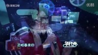 综艺-【年代秀】经典歌曲重现之单秀荣重现雁南飞