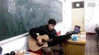 恋爱ing吉他弹唱