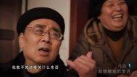 激情燃烧的岁月—原五角场镇片党委书记—冷桂凤