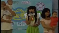 2012中国宝宝爬行赛第四期-积木宝贝早教中心,爬出一小步,成长一大步!