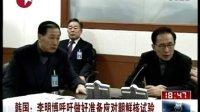 朝中社:金正恩主持劳动党军委扩大会议