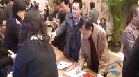 临县商会2013年年会