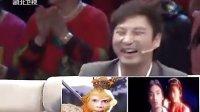 大王小王之陈少华全家来访 讲述成名作背后的故事