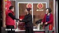 赵海燕宋小宝 本山带谁上春晚2013小品《相亲进行曲》