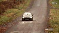2013 Jaguar XKR-S   Maserati GranTurismo MC