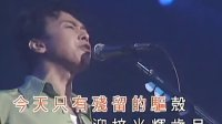 Beyond 96精彩的live&basic演唱会.disc2