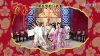 大愛電視-菩提禪心 群星賀歲 -唐美雲,许秀年篇