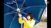 金威铝合金直杆钓鱼伞2.2米