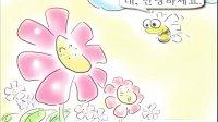 韩语学习2韩语100句2(小语种口语网tukkk)