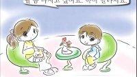 韩语学习4韩语100句63(小语种口语网tukkk)